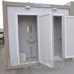 Tuvalet Kiralama